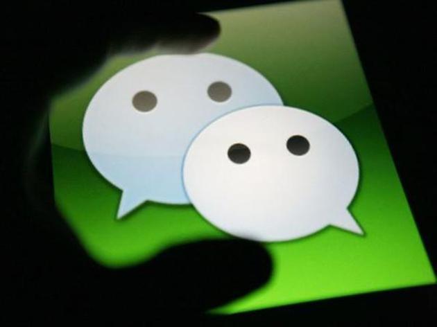 腾讯公开定时发送消息专利微信有望新增定时发送消息功能