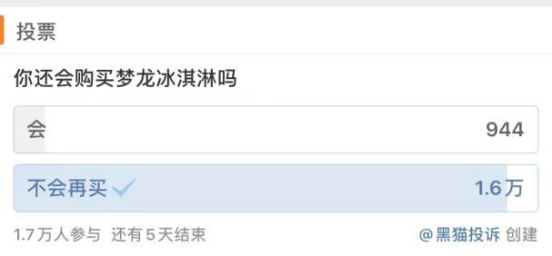 梦龙你还要欺负中国多久